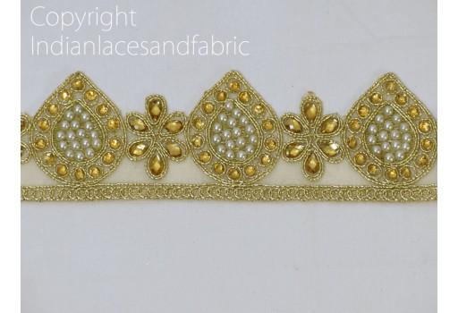 1 Yard Indian Laces Decorative Ribbon Trim Metallic Ribbon