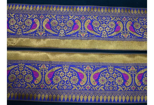 Parrot design jacquard ribbon by the yard gold brocade costume border beautiful stunning floral border sewing crafting christmas supplies trimmings