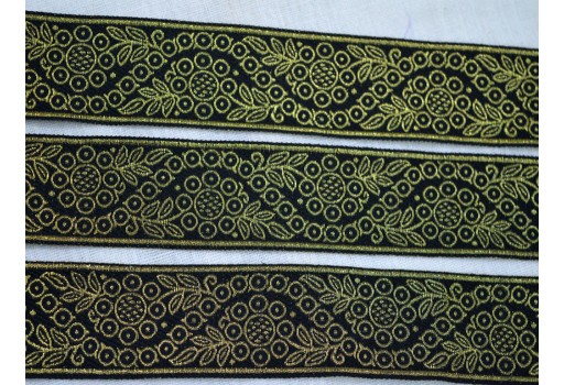 Brocade Jacquard Border Sewing Trim