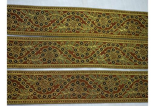 Brocade Gold Metallic Trim Jacquard Indian Sari Border