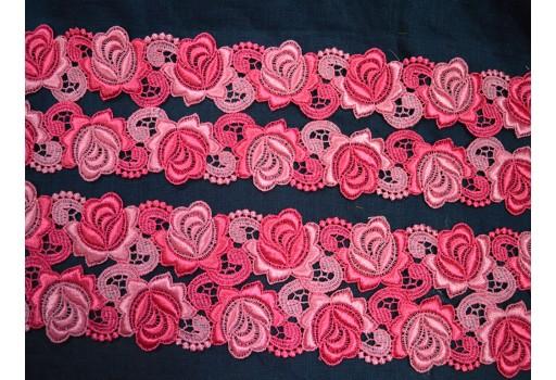 Decorative Sari Border Sewing Crafting Venice Trim