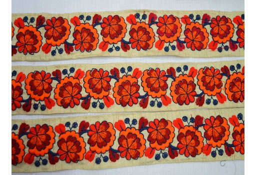 Embroidered Sari Border By 9 Yard Indian Laces and Trims Decorative Sewing Crafting Costume tape trim Wedding Trim of Gown