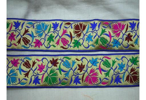 Border Lace Trim Wholesale Jacquard Ribbon Trim Lace