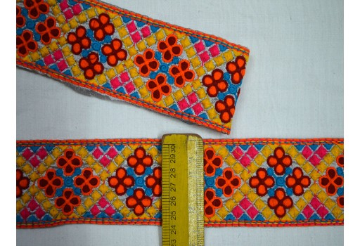 Trim Indian Laces fabric trims and embellishments Sewing Trim