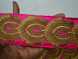 Fabric Trims and embellishments Magenta Copper Gold Trim by the Yard