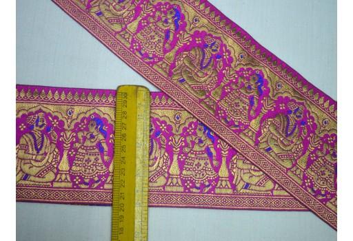 4 Inch wide Wholesale Jacquard Border Lace Brocade Ribbon Trim Indian Sewing Lace Sari Border Decorative Craft Ribbon Trimmings Jacquard Trim By 9 Yard