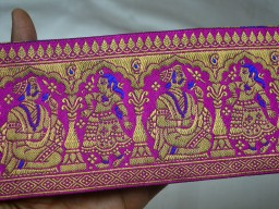 Jacquard Border Lace Brocade Ribbon Indian Sewing Trim