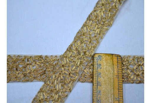 Sari border sewing fashion tape trimmings gold embroidered designer trims by 2 yard decorative costume machine stitched laces crafting wedding dresses ribbon for making table runner