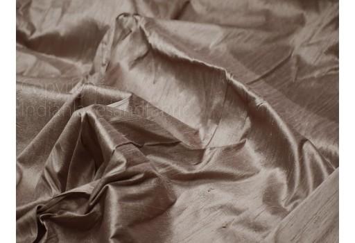 Cedar brown pure dupioni plain silk indian raw silk fabric by the yard dupion wedding evening dress pillow cushion cover crafting sewing clothing accessories silk fabric