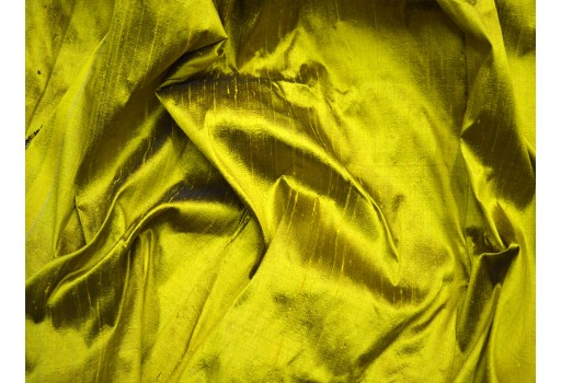 Iridescent Yellow and Black dupioni silk fabric