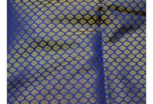 Banarasi Brocade Fabric Navy Blue Gold Brocade