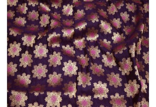 Magenta purple crafting sewing jacquard fabric skirt indian brocade fabric wedding dress fabric bridesmaid costumes coat making brocade