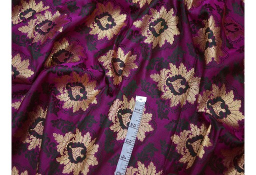 Purple Jacquard Fabric Indian Brocade by the Yard Wedding Dress Banarasi crafting sewing bridesmaid Costume Skirts Vest Coat Cushions boutique material clothing accessories
