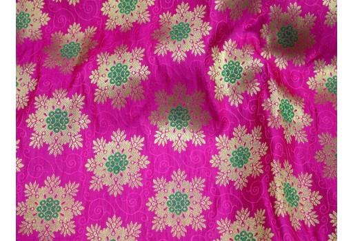 Banarasi golden flower design magenta wedding floral dress making  fabric brocade crafting sewing jacquard fabric designer skirt brocade fabric making table runner fabric bridesmaid costumes coat dolls fabric banarasi brocade