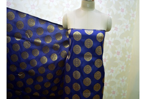 Brocade for Coat  costume Lehenga Skrit