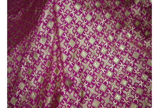 Banaras Silk Brocade Fabric in Magenta Gold Indian Silk Wedding Dress Fabric