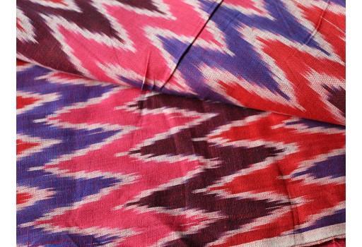 Pink Ikat fabric Handloom Ikat Fabric Indian Cotton Fabric Ikat Pattern Cotton Fabric White Ikat Fabric by Yard sewing crafting ikat fabric