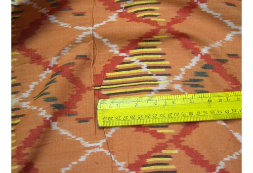 Burnt Orange Ikat Fabric for Home Decor