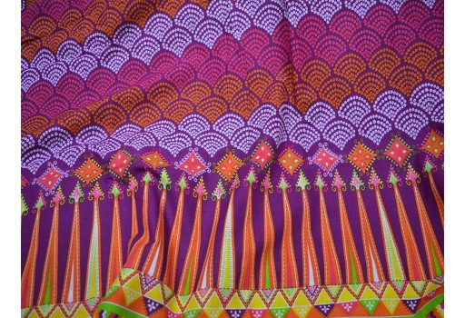 Cotton Fabric in Aztec Pattern Print