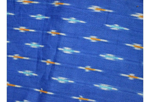 Homespun Ikat for Quilting cushion covers