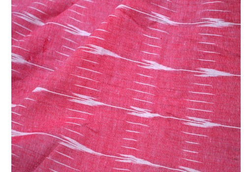 Homespun Ikat Fabric Quilting cotton by the yard