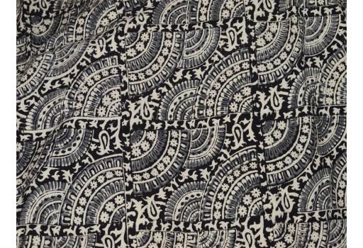 Vegetable Dyed Kalamkari Fabric in Black Beige