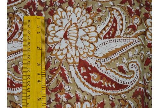 Kalamkari print fabric Dark Beige Rust