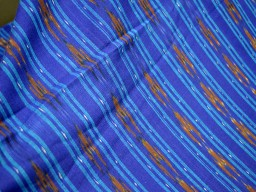 Blue Ikat Fabric by yard Ikat Upholstery Fabric