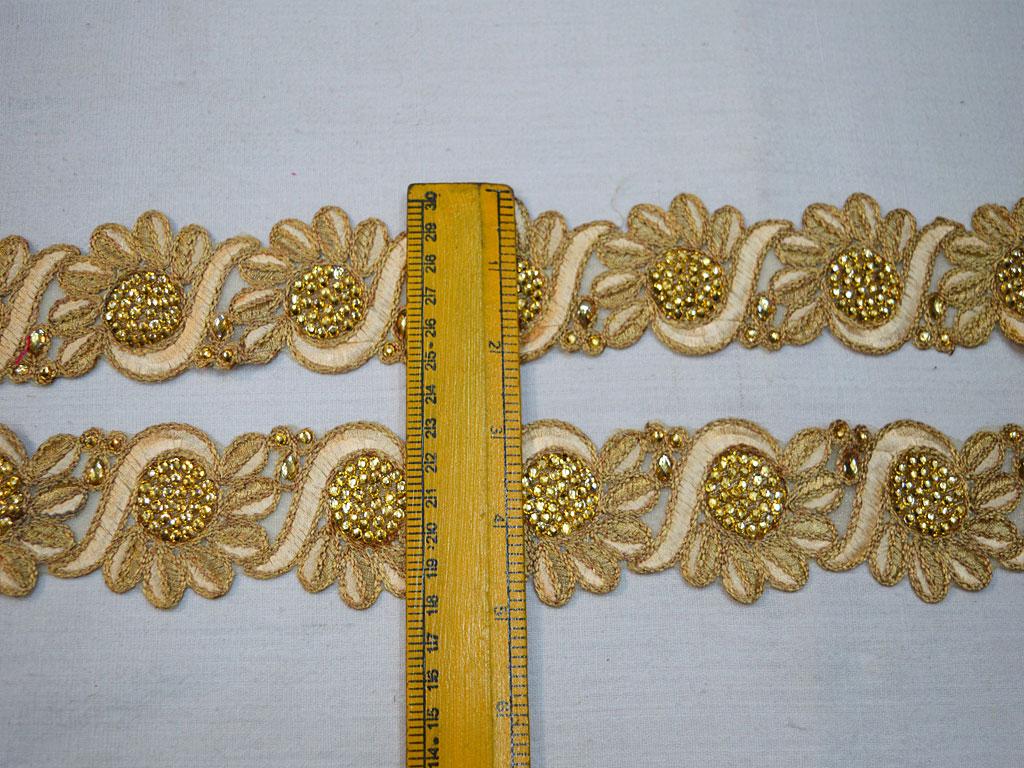 Beige High Quality Decorative Ribbon Trim by the yard